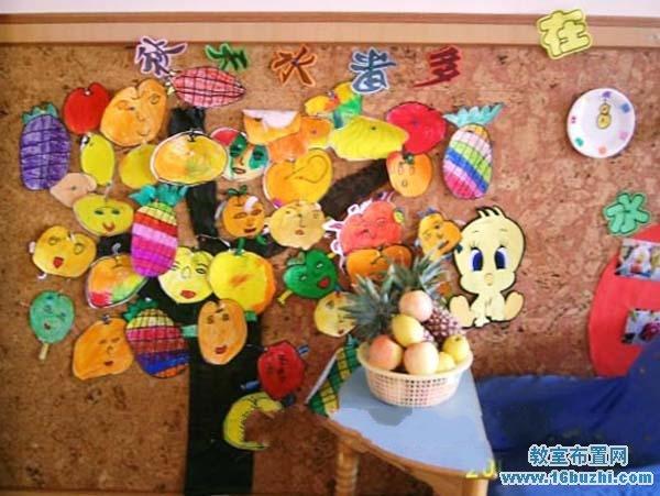 幼儿园秋天的水果主题墙布置图片