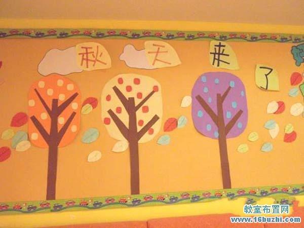 幼儿园墙面秋天剪贴画装饰:秋天来了_教室布置网-幼儿园剪贴画 树叶