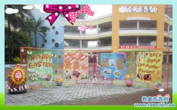 com     幼儿园 小班环境布置设计方案 在幼儿园的教育活动中,环境