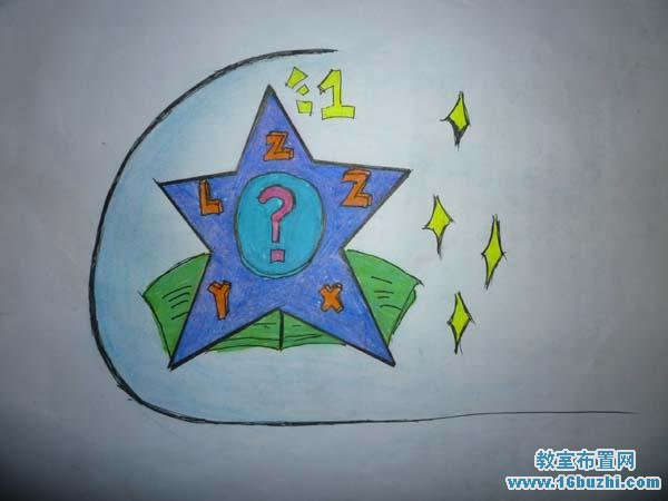 初中小组组徽图片内容初中小组组徽图片版面设计