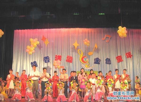 幼儿园大班教室装饰_幼儿园六一节晚会舞台布置图片_教室布置网