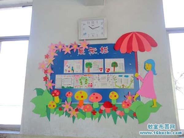 小学一年级教室布置�_小学班级展示栏布置图片_教室布置网