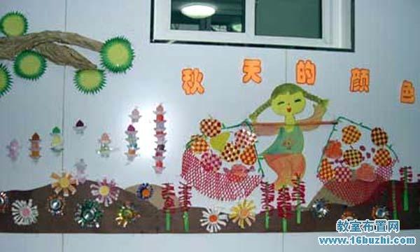 芜湖幼儿园主题墙饰设计秋天_幼儿园中班秋天教室墙饰图片:秋天的颜色_教室布置网