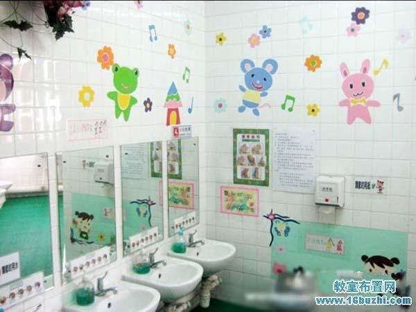幼儿园卫生间墙面卡通图案布置图片_教室布置网