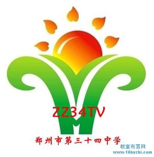 华泰qq图标_高中校园电视台logo徽标设计图片:郑州市第三十四中学_电视台台标